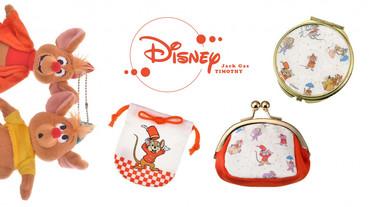 鼠類配角出頭天啦!迪士尼賀鼠年,仙履奇緣、小飛象的「小老鼠配角」周邊登場!