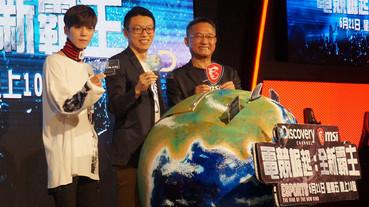 揭露電競產業的幕後故事,Discovery《電競崛起:全新霸主》 6/21 晚上十點全球首播