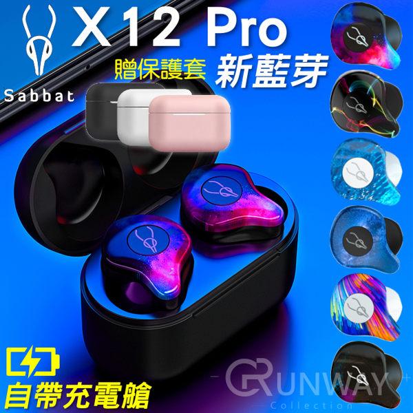 水轉印炫彩 貼合耳廓 高音質n藍芽5.0 雙耳戴充電艙收納n質感高 音質好 適合運動時使用
