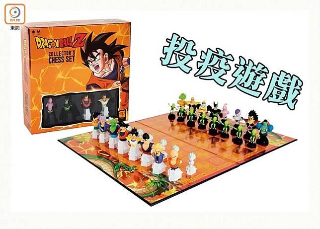 龍珠Z象棋套裝現於網上發售,參考零售價為US$59.99。(互聯網)