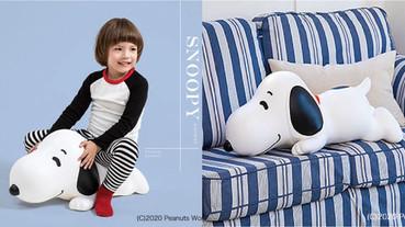 史努比控必收!「史努比萬用玩偶」可當抱枕、坐墊和跳跳馬,還會散發餅乾香超療癒~