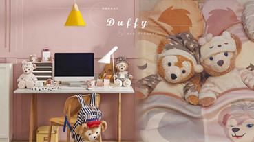 跟達菲一起暖暖過冬!上海迪士尼推出「達菲暖暖居家系列」,超萌達菲毛絨絨拖鞋必收!