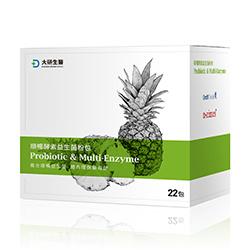 19種消化酵素加上複合專利乳酸菌給您全方位順暢,膳食纖維及愛爾蘭海洋鎂促進代謝神助攻