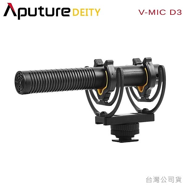 相比一些在此價格範圍內的市場上的其他相機上的麥克風,V-MIC D3具有優異的離軸的聲音表現‧‧‧