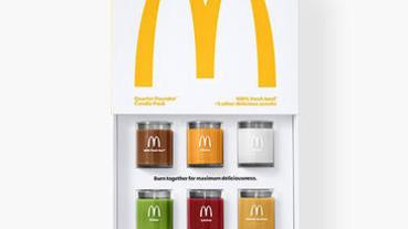 麥當勞推出「四盎司牛肉堡」氣味香氛蠟燭,讓你節食期間也能聞香止餓!