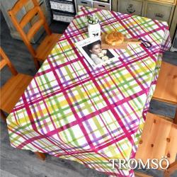 TROMSO-北歐生活抗汙防水桌布_140x180cm 繽紛彩菱格