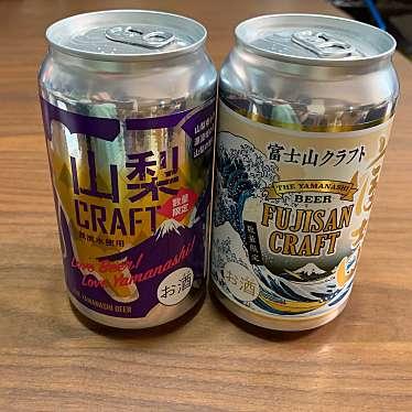 セブンイレブン 甲府桜井町のundefinedに実際訪問訪問したユーザーunknownさんが新しく投稿した新着口コミの写真