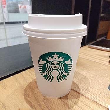 スターバックスコーヒー 丸の内新東京ビル店のundefinedに実際訪問訪問したユーザーunknownさんが新しく投稿した新着口コミの写真