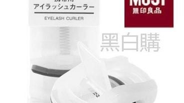 日本妞都超愛的無印良品好物TOP10!平價又好用每一項都想買回家