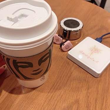 スターバックスコーヒー アトレ恵比寿店(5F)のundefinedに実際訪問訪問したユーザーunknownさんが新しく投稿した新着口コミの写真