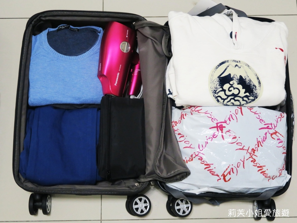 American Traveler 行李箱