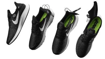 新聞分享 / 身體不再是障礙 Nike Air Zoom Pegasus 35 FlyEase 擁抱每個人破二夢想