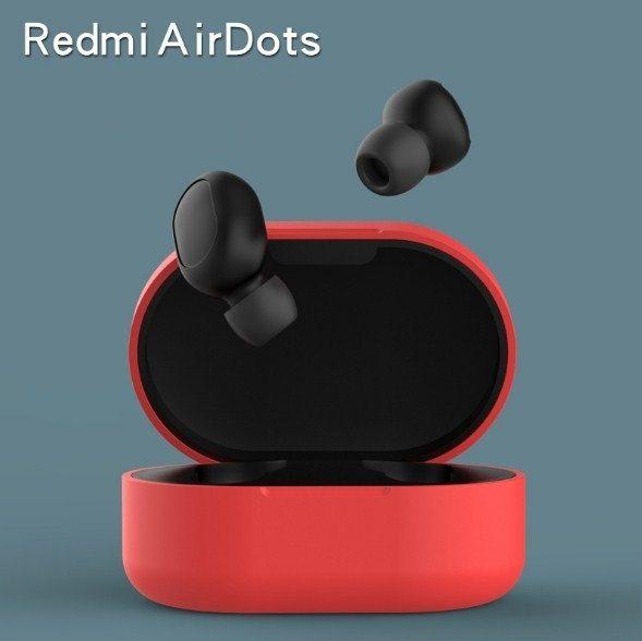 不含充電線 硅膠套需+50元 按加購 備註欄備註顔色即可 買兩個以上可送硅膠套 單雙耳配戴