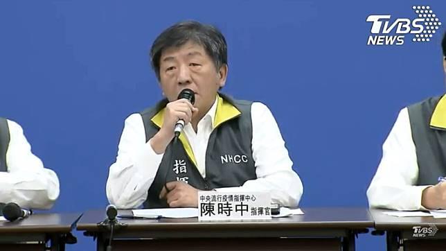 中央流行疫情指揮中心指揮官陳時中表示,武漢肺炎第五例確診。(圖/TVBS)