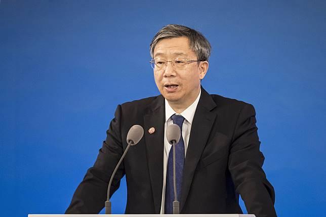 Governor Yi Gang Photographer: Qilai Shen/Bloomberg