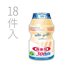 【量販夯】養樂多300發酵乳(18瓶)每瓶僅7.9原價10