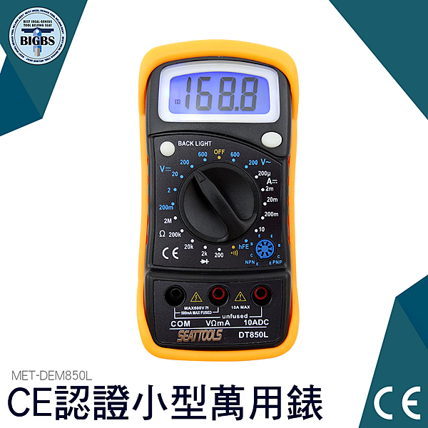 MET-DEM850L CE認證小型萬用錶