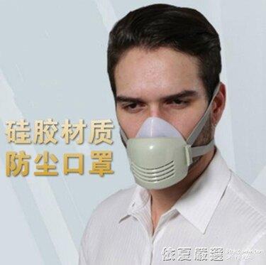 免運 硅膠防塵面具口罩防塵透氣防工業粉塵可洗煤礦打磨裝修防毒面罩 韓國時尚週
