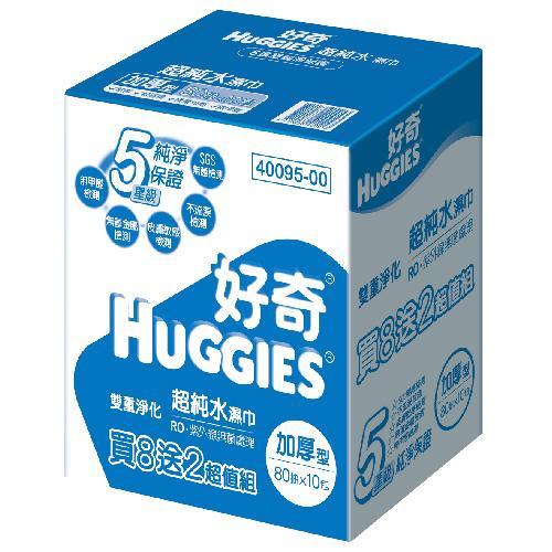【濕紙巾】好奇純水濕巾厚型箱裝