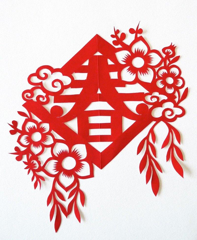 這是一個完美的剪紙元旦,春節的時候祝賀春天的到來。 這是吉祥的剪紙,我希望吸引在新賽季好運,所以它是完美的內飾和禮品