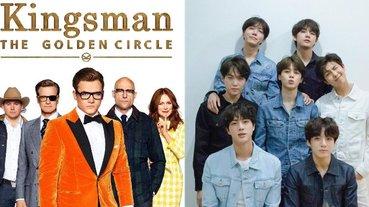 《金牌特務 3》有望找 BTS 演唱原聲帶歌曲,作者狂讚:「亞洲對 Kingsman 的喜愛非常強大」!