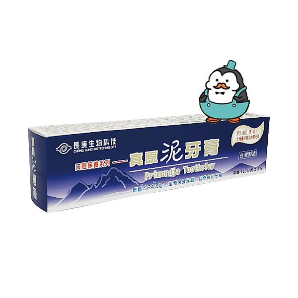 長庚生技 真原泥牙膏120g