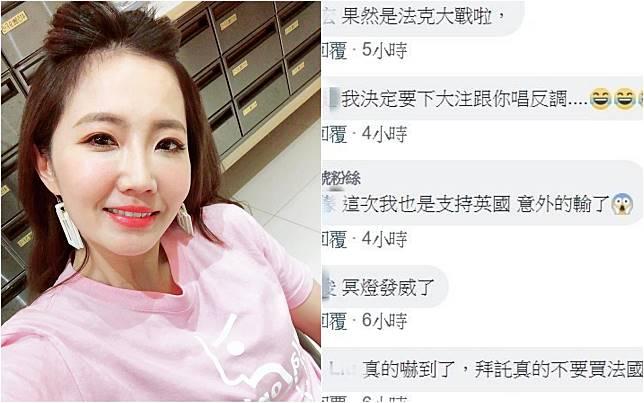 ▲網友求謝忻冠軍賽別壓法國。(圖/翻攝謝忻臉書 , 2018.07.12)