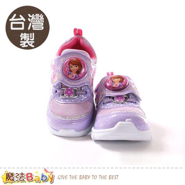 女童鞋 台灣製蘇菲亞公主正版閃燈運動鞋 魔法Baby~sa97607。嬰幼兒與孕婦人氣店家魔法baby童裝童鞋婦嬰百貨的超夯新品區、一月份有最棒的商品。快到日本NO.1的Rakuten樂天市場的安全環