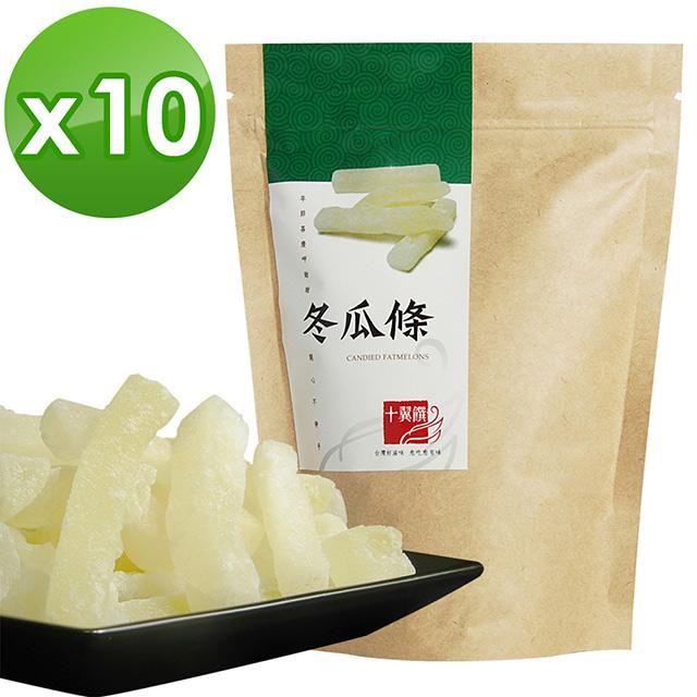 ★熟悉的台灣古早味 ★冬瓜清香 回味無窮 ★雪白糖霜 甜在心頭