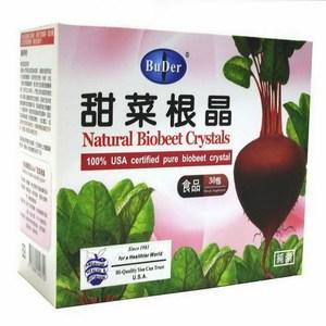 【BuDer標達】甜菜根晶粉末食品(3g*30包)