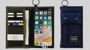 PORTER 推出軍事風 iPhone 手機保護套!