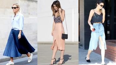 夏天最百搭的 3 條裙子 怎麼穿就是一個美字