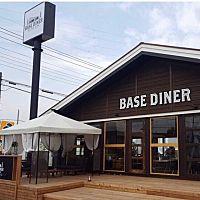 BASE DINER箱田店
