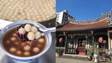 台北必吃!冷冷冬天來一碗紅豆湯圓最幸福啦