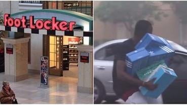 順手牽羊-邁阿密大批市民趁着颶風 Irma 吹襲洗劫 Midtown Foot Locker