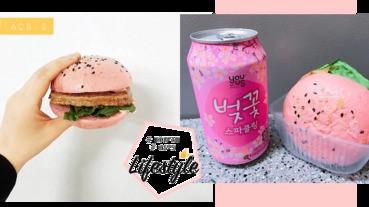 璃玻心、少女心也要吃飯啊~這限定的「櫻花漢堡」,那肉汁也太狂了吧!