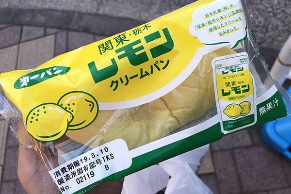 Tochigi Lemonpan ใครที่เป็นแฟนนมรสมะนาวต้องห้ามพลาด