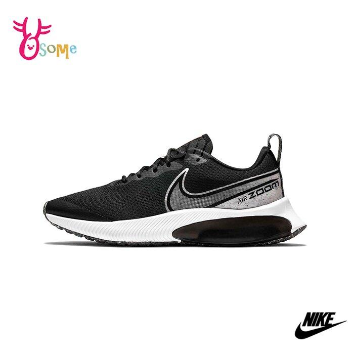NIKE運動鞋 女鞋 慢跑鞋 跑步鞋 路跑 訓練鞋 AIR ZOOM ARCADIA SE GS Q7025#黑灰◆OSOME奧森鞋業