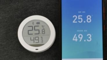 米家〔藍牙溫濕度計〕開箱:幫全家打理健康的基本款小物