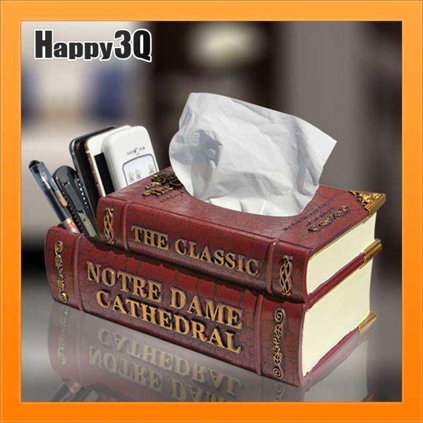 筆筒衛生紙盒桌上收納遙控器客廳紙巾盒趣味字典風英文字典文青感書房-多色【AAA2870】預購