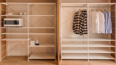 無印良品MUJI日本2020熱銷排行 室內家具・雜貨・生活用品篇