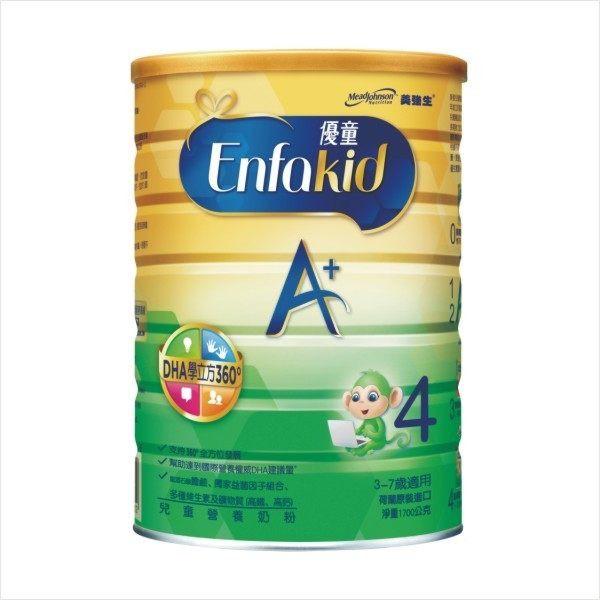 美強生 優童A+兒童營養奶粉 1700g/罐 DHA學立方 3-7歲適用 免運 維康 幼兒 幼童 奶粉 營養品 營養素