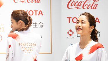 N.HOOLYWOOD 尾花大輔操刀!2020 東京奧運聖火傳遞手制服
