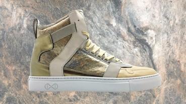球鞋控大暴走!nat-2 X ROXXLYN 世界第一雙由「石頭」打造的球鞋