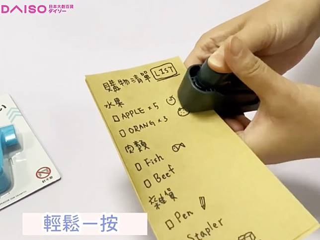 操作簡單,像普通的釘書機一樣把紙張放在中間輕輕一按就可以。(互聯網)