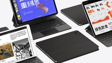 iPad Pro 巧控鍵盤也在 Apple Care+ 安心保固範圍內唷!