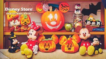 不給糖就搗蛋!日本迪士尼「萬聖節」限定小物,南瓜造型超俏皮,還有絕美壞人系列,就是要燒光你的錢包!