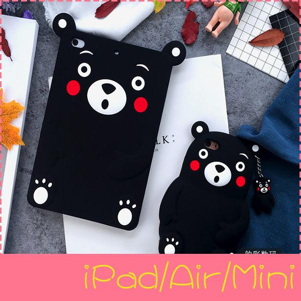 日本可愛立體卡通熊本熊平板保護殼n全包矽膠平板殼