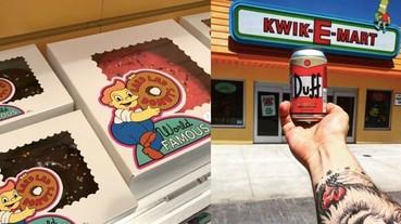 想知道荷馬最愛「粉紅色甜甜圈」是什麼味道?《辛普森家庭》裡的 Kwik-E-Mart 在美國南卡羅來納州開張了!