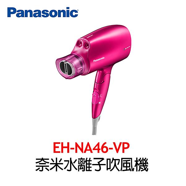 專利奈米水離子 白金負離子抗UV防曬技術 50度柔風溫控 內附速乾吹嘴+捲髮烘罩 靜電抑制握把